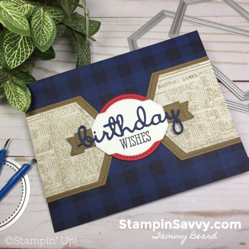MASCULINE-BIRTHDAY-CARD-FOR-BASEBALL-LOVERS-SAILING-HOME-WELL-WRITTEN-SAID-CARD-IDEAS-STAMPIN-SAVVY-TAMMY-BEARD-STAMPIN-UP-STAMPINUP