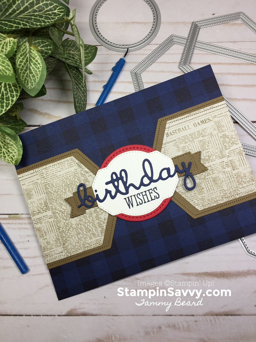 MASCULINE-BIRTHDAY-CARD-FOR-BASEBALL-LOVERS-SAILING-HOME-WELL-WRITTEN-SAID-CARD-IDEAS-STAMPIN-SAVVY-TAMMY-BEARD-STAMPIN-UP-STAMPINUP1